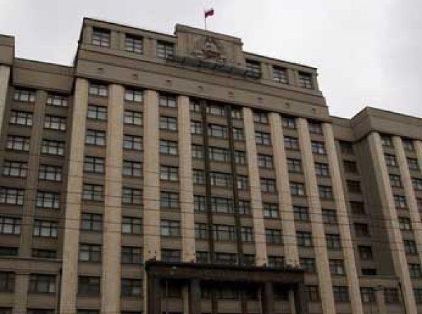 В здании Госдумы России прогремел взрыв, есть пострадавшие