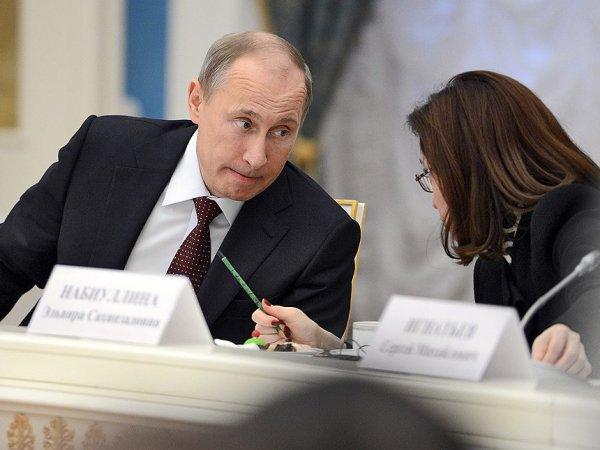 Курс рубля на 29 июля 2016: Bloomberg оценил влияние слов Путина на вероятность снижения ставки ЦБ