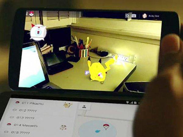 Покемон Го в России: на совещании в Центробанке нашли покемонов