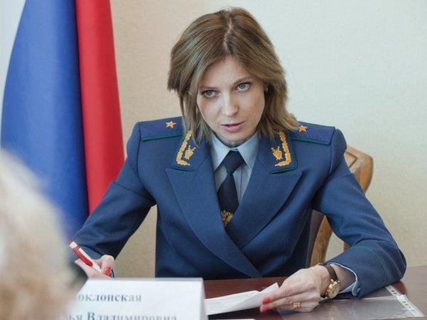 """Поклонская объяснила фразу Медведева """"Денег нет"""""""