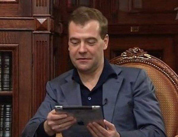 """""""Здоровья вам и хорошего настроения!"""": Медведев в Twitter снова отметился знаменитой фразой (ФОТО)"""