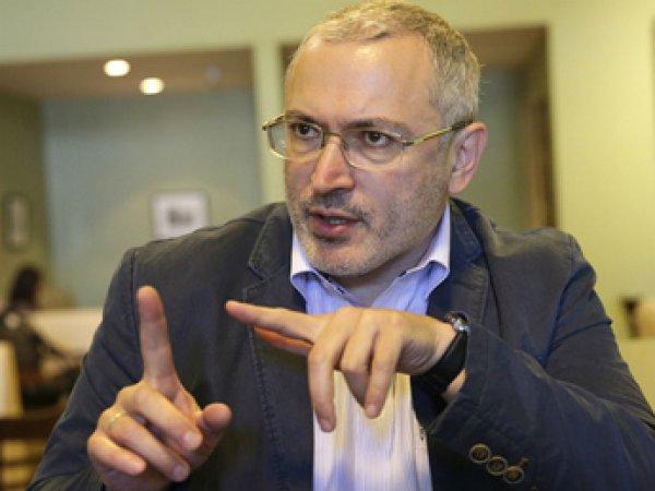 Ходорковский сообщил о давлении на экс-главу службы безопасности ЮКОСа