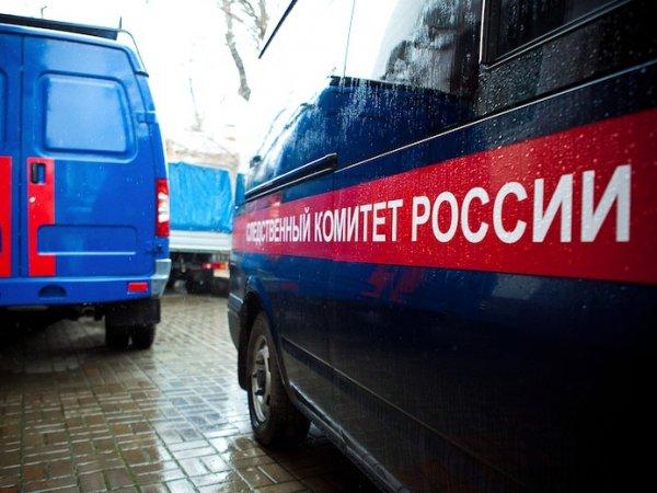 В колодце в Краснодарском крае нашли мертвыми трех человек