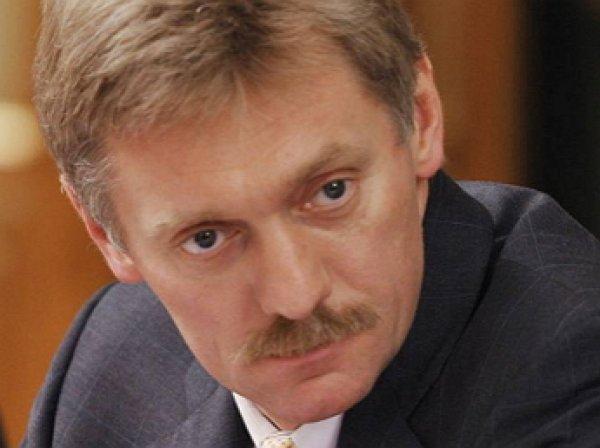 В Кремле прокомментировали возможность предоставления убежища Эрдогану