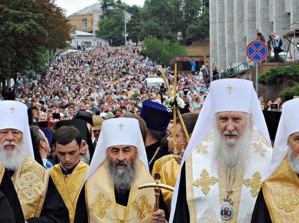 Крестный ход на Украине 2016 собрал около 4,5 тысяч верующих (ВИДЕО)