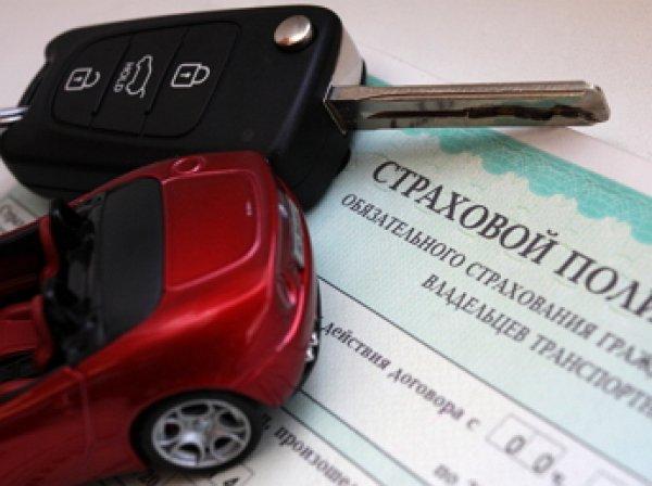 Страховщики предлагают повысить штрафы за езду без ОСАГО в 10 раз