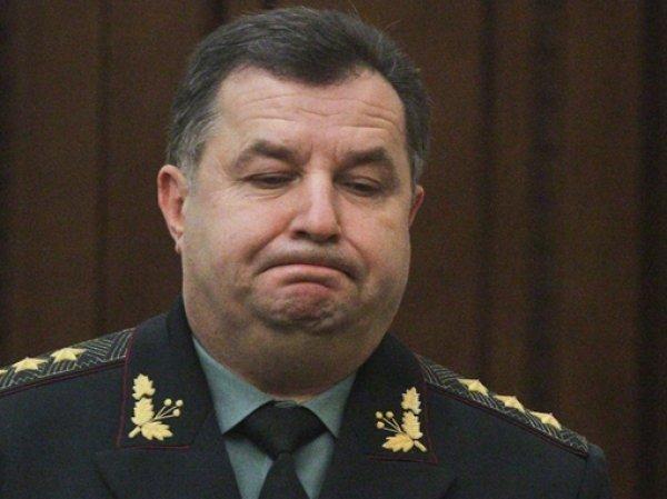 СКР завел уголовное дело на министра обороны Украины