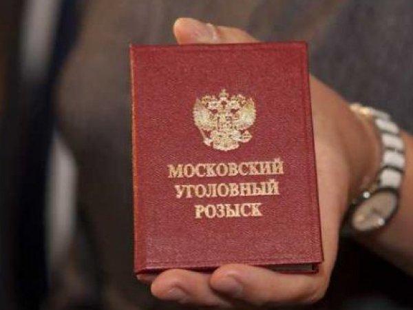 """МУР расформировали – останется только """"убойный отдел"""""""