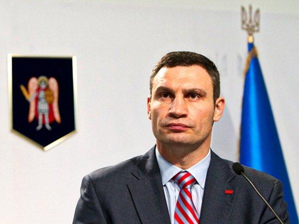 Указ Кличко об отмене основания Москвы Юрием Долгоруким появился в Сети (ФОТО)