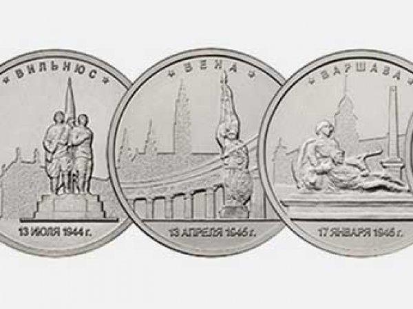 МИД Литвы раскритиковал выпущенные в России монеты с видами Вильнюса