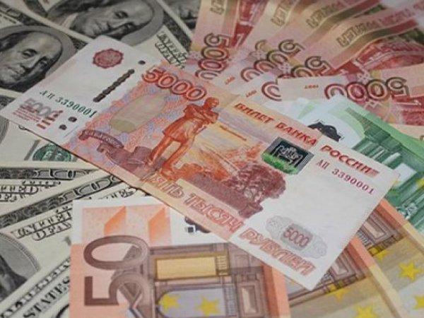 Курс доллара на сегодня, 24 августа 2016: спекулянты ставят на сильный рубль – эксперты