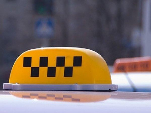 Житель Петербурга заплатил 230 тысяч рублей за поездку на такси до Магадана