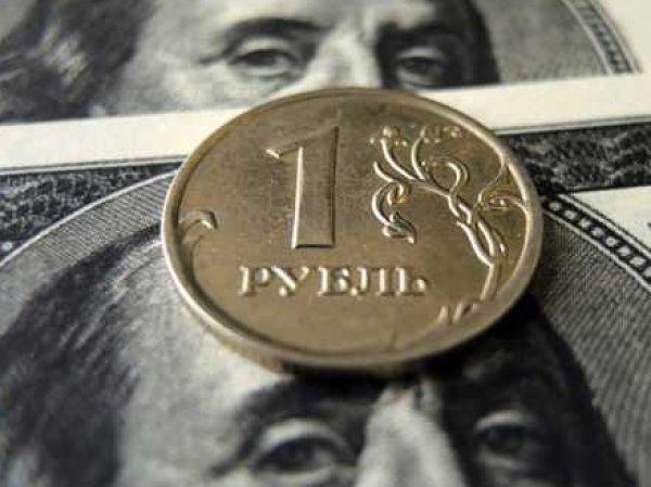 Курс доллара на сегодня, 9 августа 2016: эксперты рассказали, что приведет к снижению курса рубля