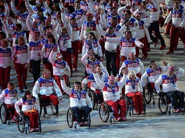 Россияне окончательно отстранены от Паралимпиады в Рио