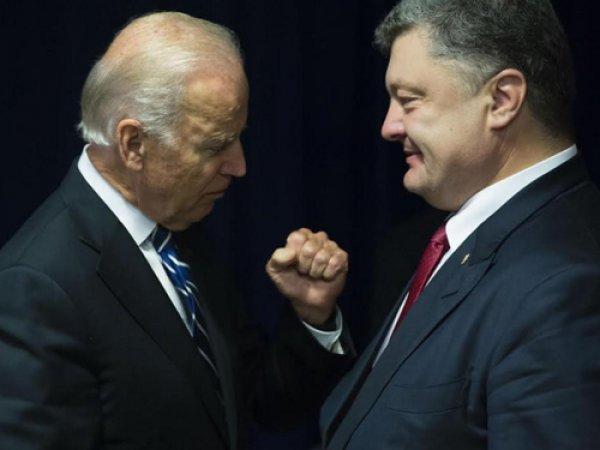 Байден осадил Порошенко в отношении России