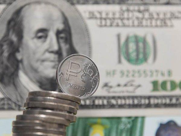Курс доллара на сегодня, 23 августа 2016: Сбербанк предрекает стабильный рубль до выборов в Госдуму
