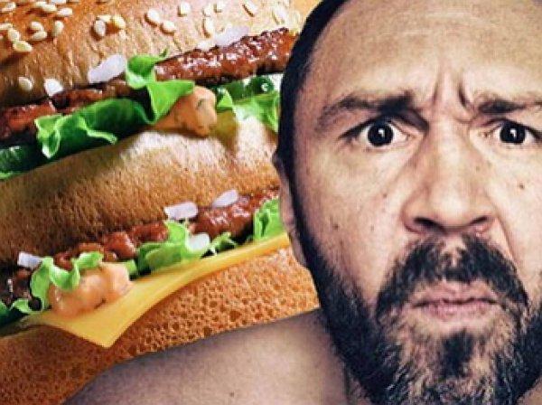 Сергей Шнуров ответил на иск «Бургер Кинга» в стихах