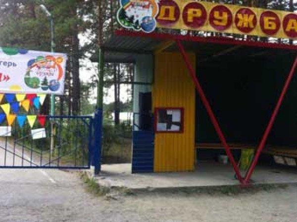 На Урале гопники из жажды секса пошли штурмом на детский лагерь