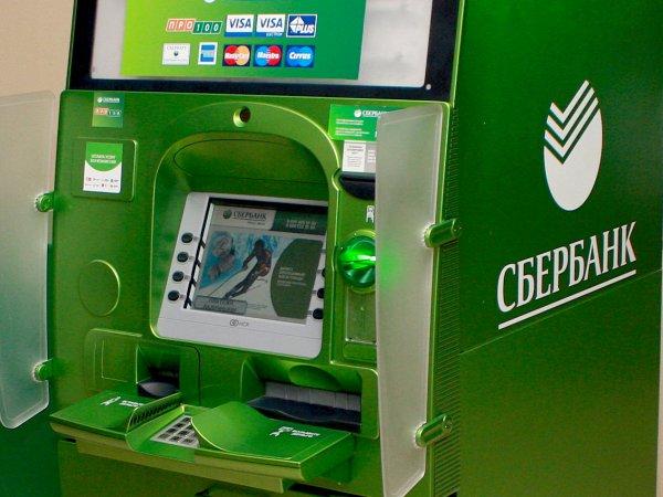 СМИ: Сбербанк ограничил прием пятитысячных купюр в ряде банкоматов