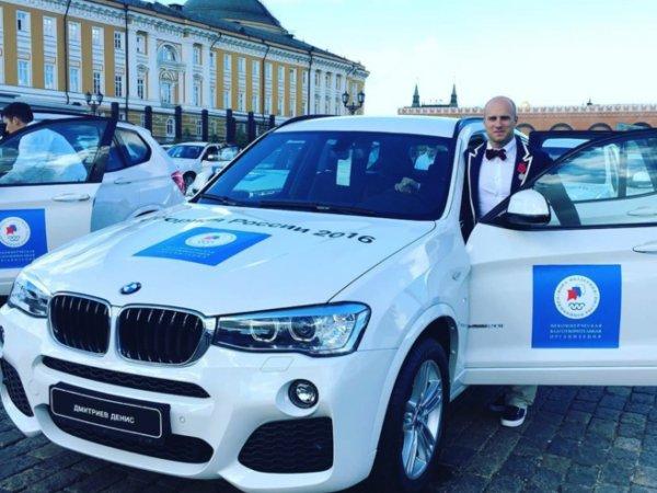 """Еще один российский олимпиец попытался оправдаться за продажу """"президентского"""" BMW (ФОТО)"""