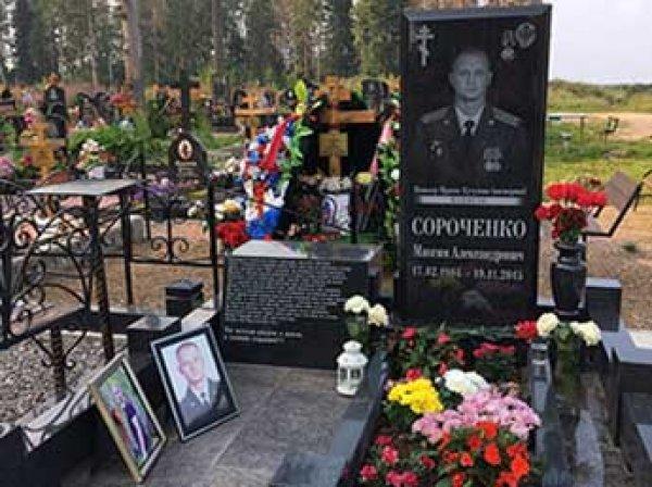 В Подмосковье волонтеры нашли могилы российских военных, погибших в Сирии (ФОТО)