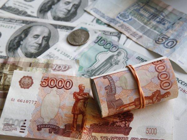 Курс доллара на сегодня, 5 августа 2016: эксперты пророчат рублю новые испытания