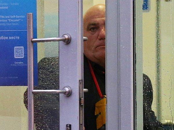 Захват банка в Москве 24 августа: установлена личность налетчика (ВИДЕО)