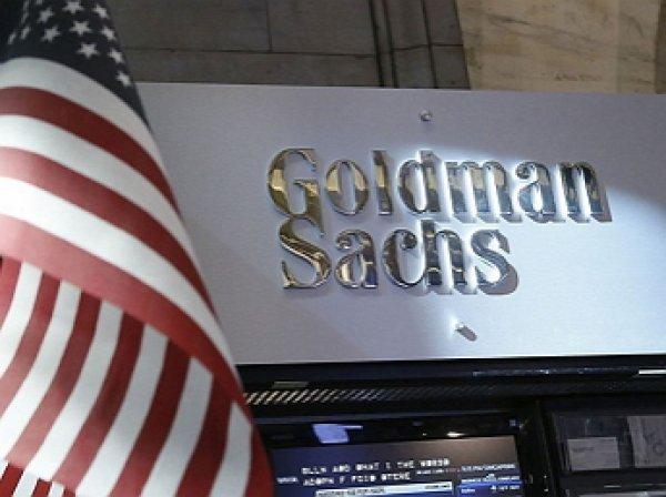 Аналитики Goldman Sachs спрогнозировали итоги Олимпиады-2016 в Рио для России