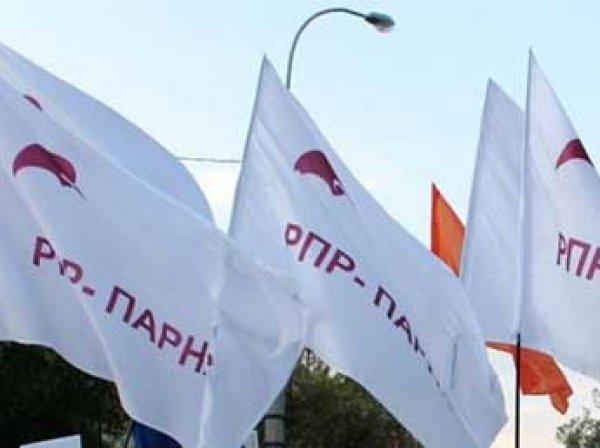 Кандидаты в депутаты Госдумы от ПАРНАСа попросили Украину пустить их в Крым