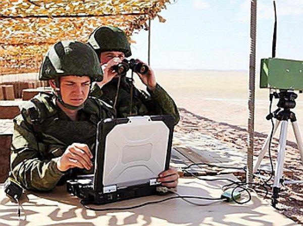 """""""Это не экзотика, а реальность"""": Россия приняла на вооружение образцы лазерного оружия"""