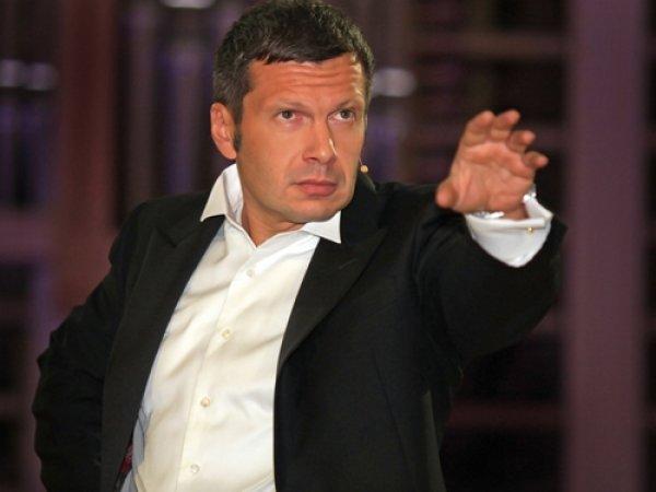 Соловьева требуют привлечь за экстремизм за высказывания об учителях