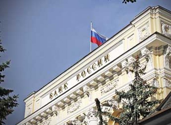 ЦБР отозвал лицензию у Газстройбанка