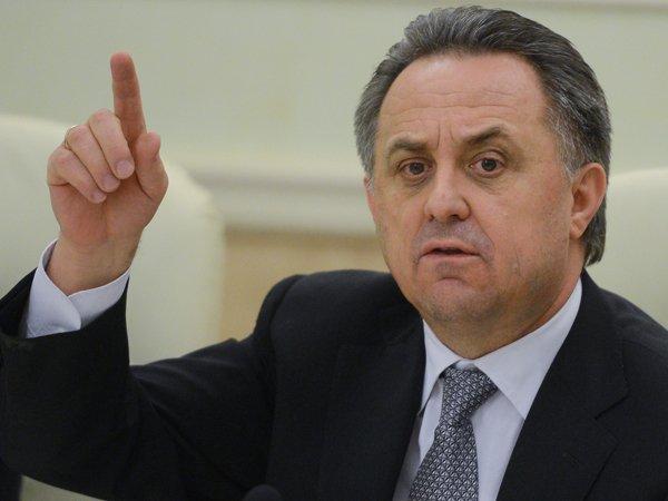 Мутко рассказал о намеренной дискредитации россиян