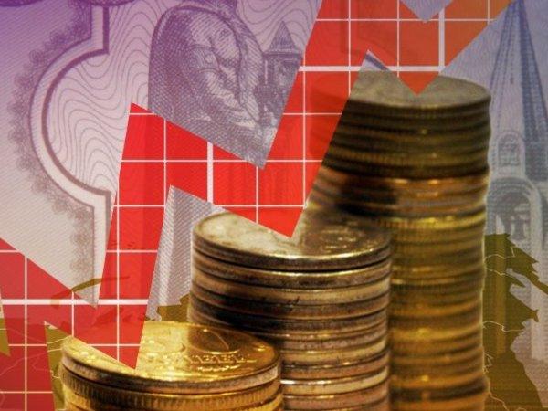 """Курс доллара на сегодня, 19 августа 2016: эксперты заявили о риске """"потерянного десятилетия"""" экономики России"""