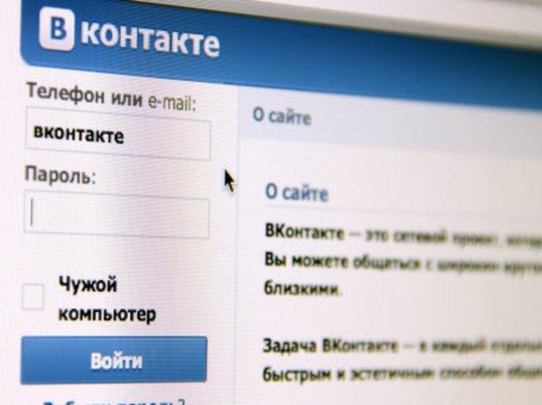 """""""ВКонтакте"""" изменился вид страницы 2016: с 17 августа все пользователи переведены на новый дизайн"""