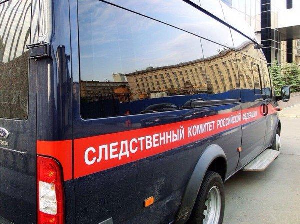 В Москве следователи раскрыли тройное убийство 16-летней давности