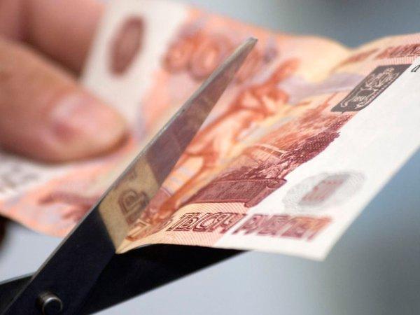 Курс доллара на сегодня, 25 августа 2016: эксперты назвали три причины падения рубля