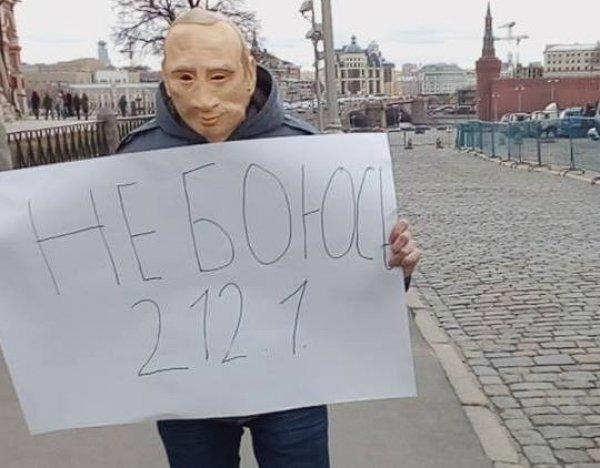 СМИ выяснили имя бежавшего на Украину российского писателя