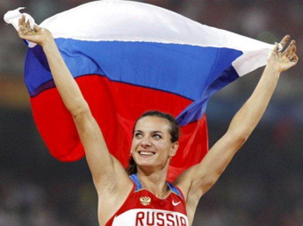 Исинбаева объявила о завершении спортивной карьеры
