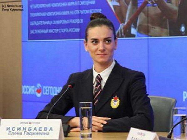Исинбаеву выбрали в комиссию спортсменов МОК
