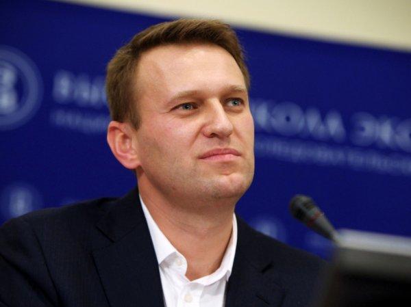 Алексей Навальный может оказаться сегодня под стражей