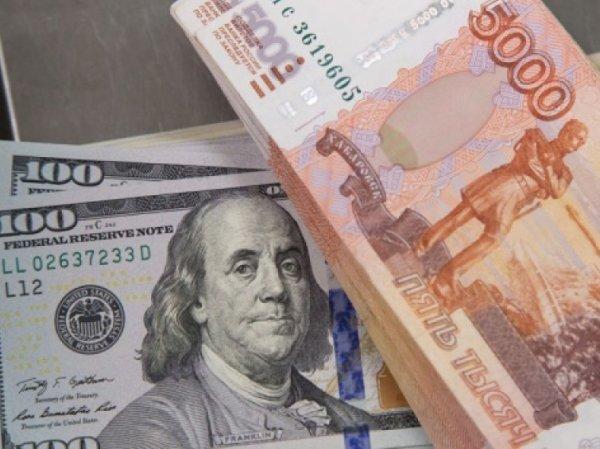 Курс доллара на сегодня, 12 августа 2016, рухнул вслед за дорожающей нефтью
