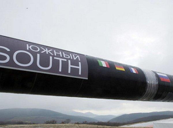 Путин потребовал от Болгарии «железобетонных гарантий» для возобновления «Южного потока»