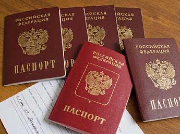 Обычные и загранпаспорта в России будут выдавать МФЦ
