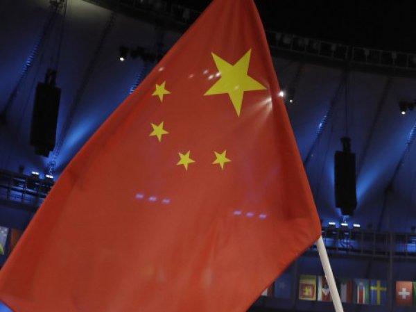 """Организаторы Олимпиады опозорились с """"некорректными"""" флагами Китая (ФОТО)"""