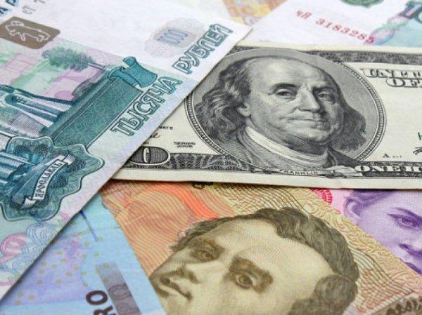 Курс доллара на сегодня, 6 августа 2016: ЦБ РФ резко опустил курсы доллара и евро на 6 августа 2016