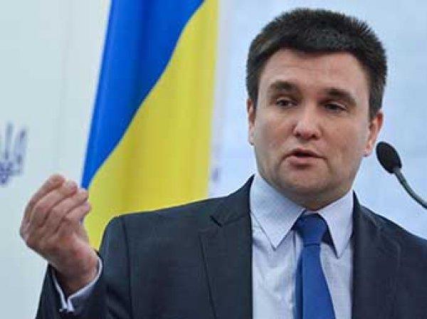 Украина отказалась разрывать дипломатические отношения с Россией