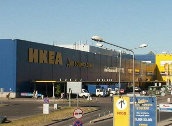 Следователи нагрянули с обысками в центральный офис IKEA