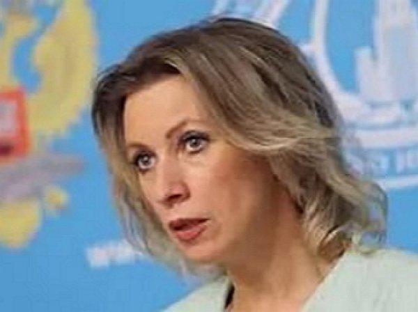 """""""Сегодня произошло преступление"""": Мария Захарова прокомментировала отстранение российских паралимпийцев от Олимпиады в Рио"""