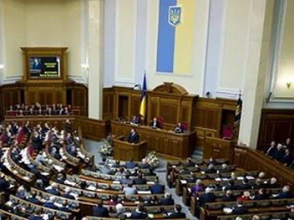 """""""Вопрос снят с повестки дня"""": Украина отказалась принять нового российского посла"""